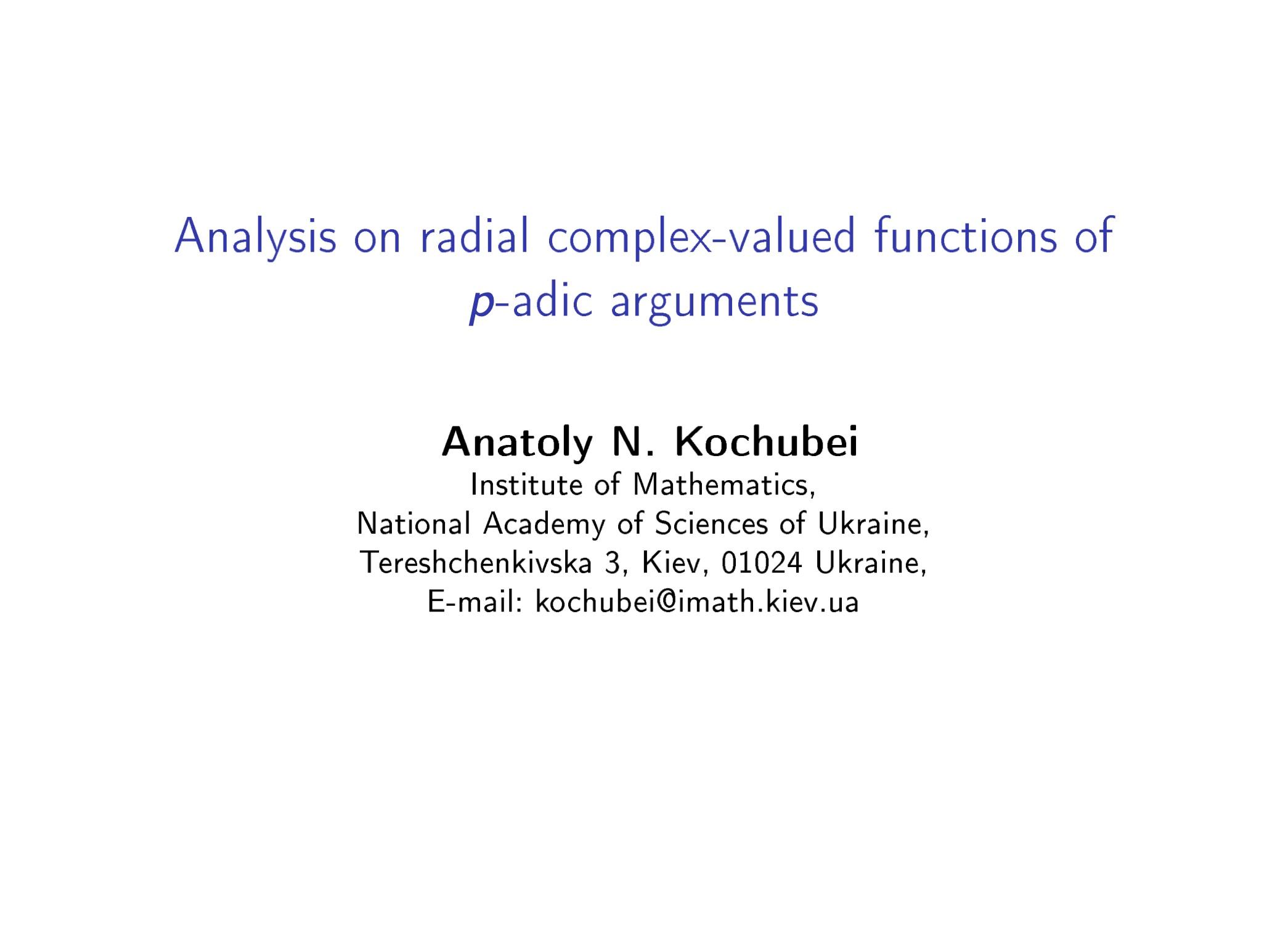 kochubei_radial2