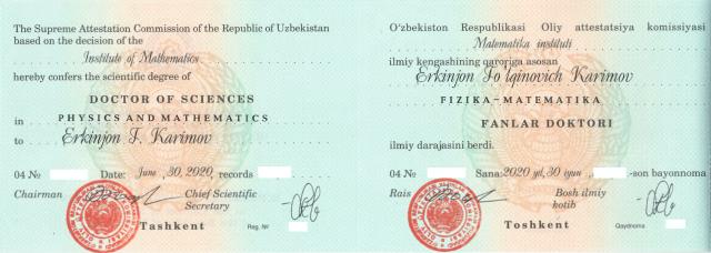 Karimov DSc copy no numbers